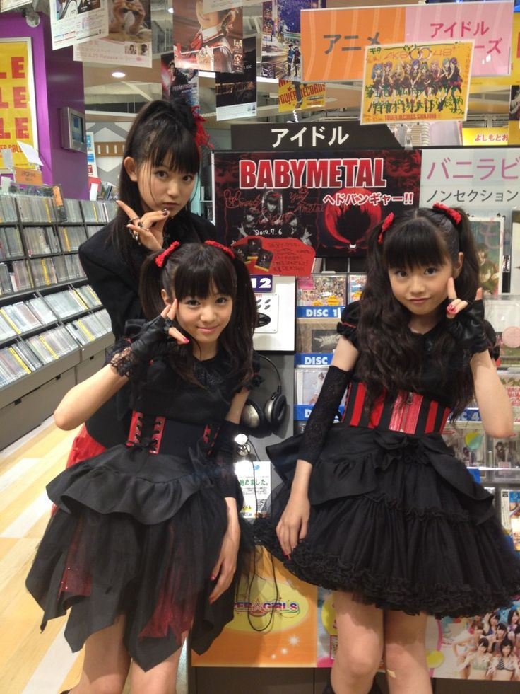 You people have no idea who these chicks are, don't you? This is Babymetal, a Japanese group that combines J-pop and metal. It's actually really good!