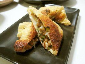 油揚げの納豆大葉チーズ包み焼き