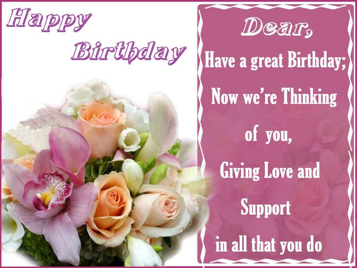 Happy Birthday Wishes Friendhappybirthdaywishesonline – Free Sms Birthday Cards