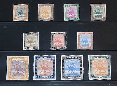 Stamp Pickers British South Sudan 1948 Camel Post MLH Lot Sc #79-89 $70+