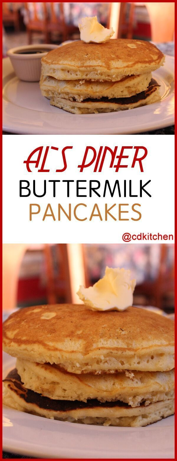 Copycat Al's Diner Buttermilk Pancakes - Al makes a mean pancake! Eggs beat into buttermilk are the key to these fabulous flapjacks. | CDKitchen.com #buttermilkpancakesrecipeeggs