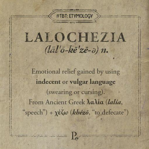 The 25+ Best Ancient Greek Words Ideas On Pinterest