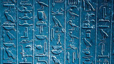"""La scrittura cuneiforme è una scrittura vera e propria, consente di lasciare traccia della lingua parlata ed è un altro modo di comunicare ed esprimersi e in questo periodo viene utilizzata per mettere """"nero su bianco"""" le più svariate cose: dalla corrispondenza fino agli inni religiosi."""