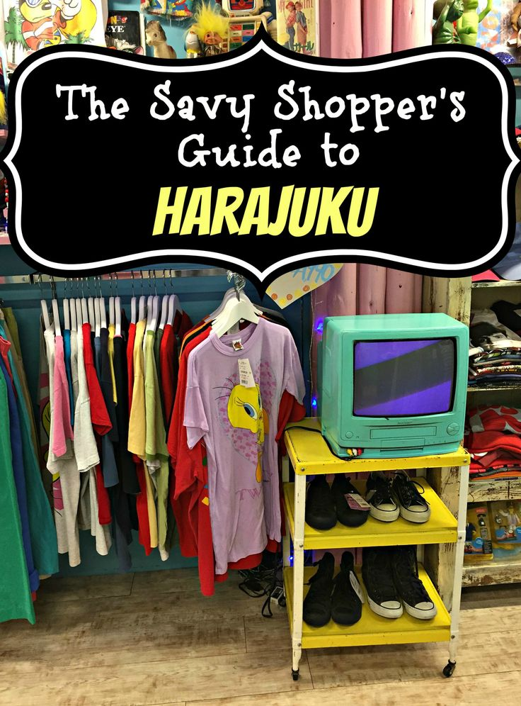 Heading to Tokyo this year? On the hunt for quirky fashion? Then check out this handy Harajuku shopping guide!