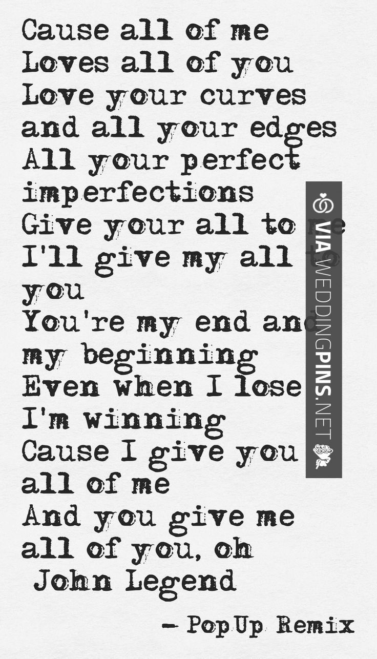 Thank You John Legend For Music Awesomeness And Beautiful Lyrics All Of Me Perfect First Dance Song