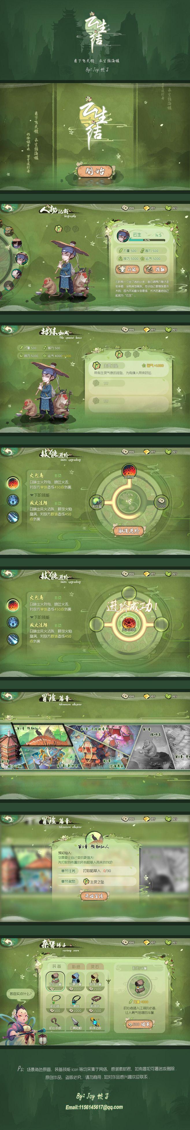 ability paths