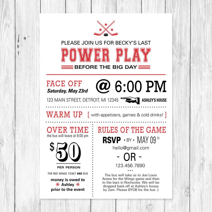 17 Best images about Invites – Hockey Party Invitations