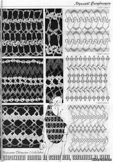 Luego de obtener las tiras se realizan las siguientes terminaciones que dan un acabado realmente estupendo en las piezas que se quieren real...