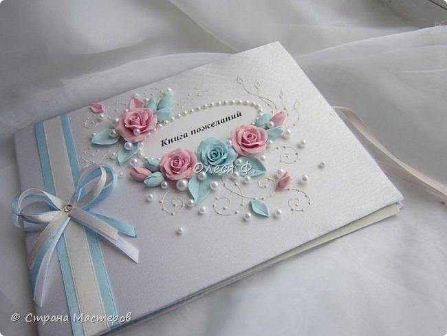Ещё один небольшой наборчик. В этом году у меня бум на розово-голубые наборы )))) фото 7