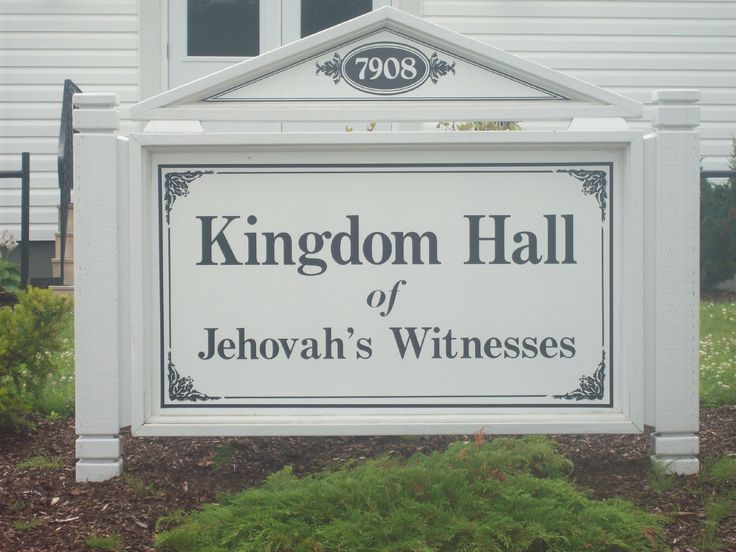 Last month I posted an entry on evangelizing Mormons. I figured it would be appropriate to follow that up with some tips for how to evangelize another group of people you're likely to meet on your doorstep: Jehovah's Witnesses. (If you're unfam...