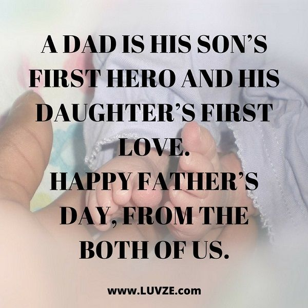 Happy Fathers Day Babe Quotes: 25+ Best Ideas About Father's Day Card Messages On