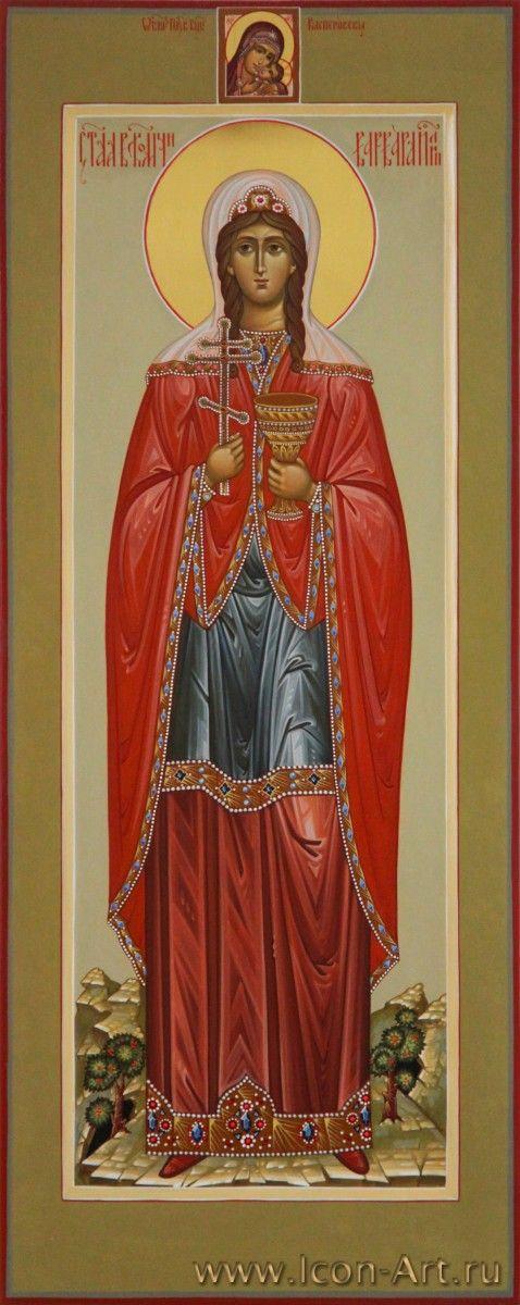 Святая великомученица Варвара — фотография