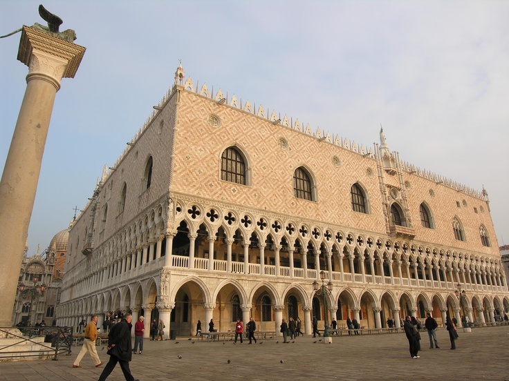 Doges' Palace - Venice, Italy - There is only one.