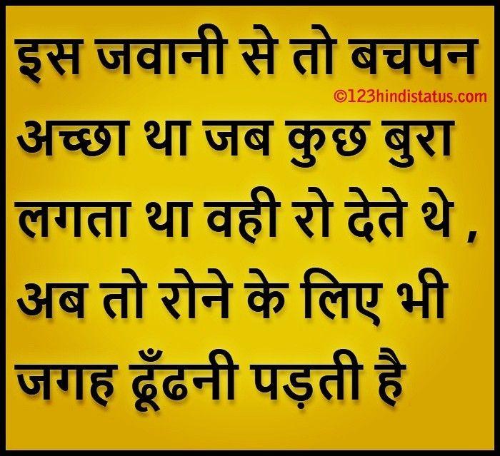 Best 25+ Hindi Font Ideas On Pinterest
