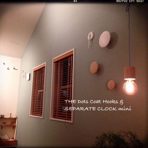 chikoさんの、壁/天井,時計,テスト,フック,北欧,ウッドブラインド,アクセントウォール,MUUTO,連投すみません,イメージ図,SEPARATE…