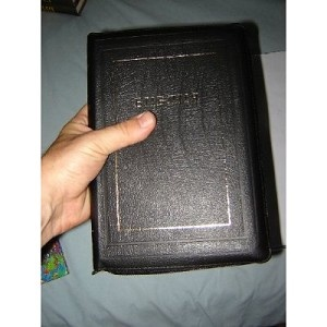 Russian Black Leather Bible with Zipper / Rusky Biblia