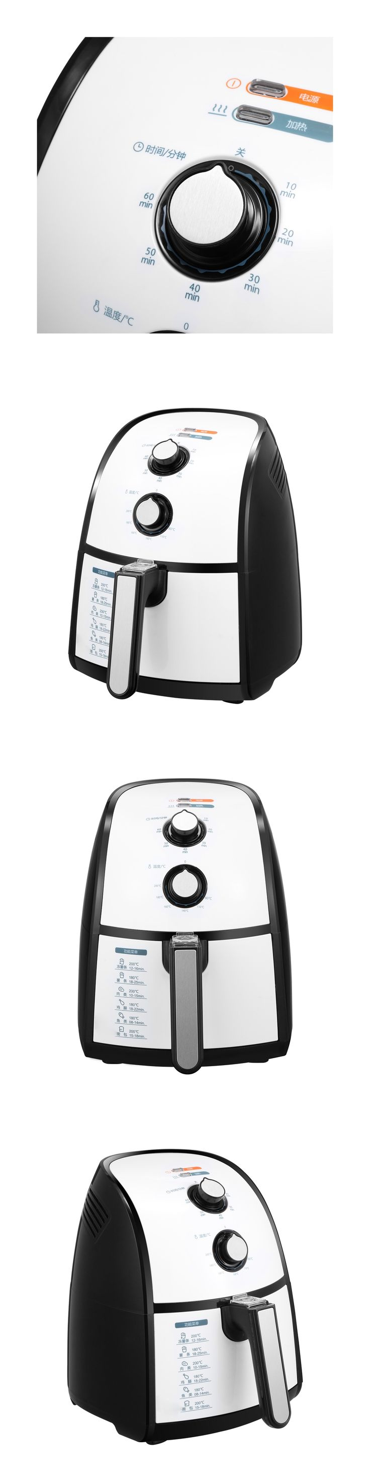 Midea MF-TN20B Health Large Capacity Without Oil Electric Deep Fryers Electric Fryer