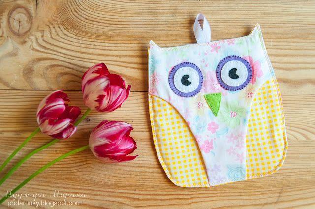Pot holder Owl, прихватка для кухни Сова http://podarunky.blogspot.com/2016/05/pot-holders-owl.html