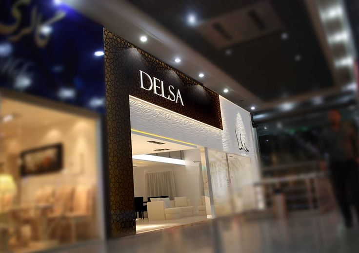 """DELSA"" Display"