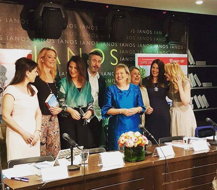 Παρουσίαση του νέου βιβλίου της Κατερίνας Τσεμπερλίδου «Οι Ελληνίδες είναι θεές», με την ευγενική υποστήριξη της Estée Lauder