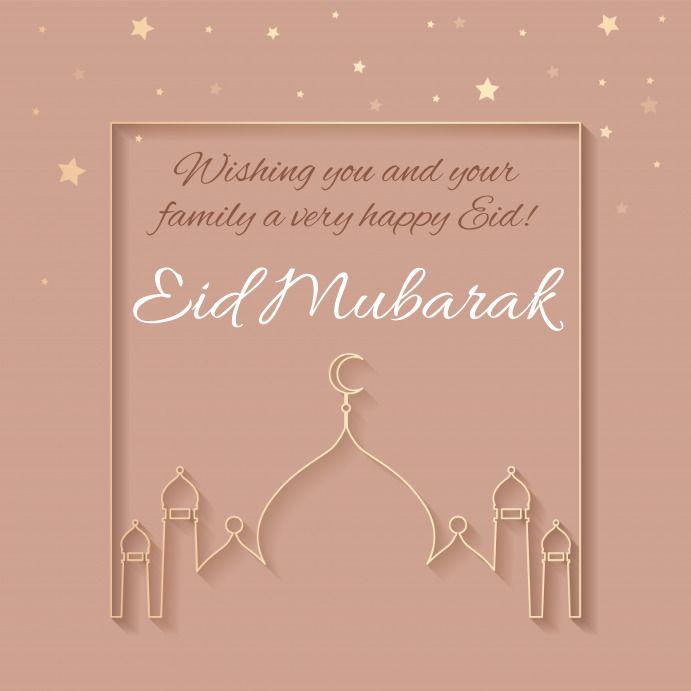 Eid Mubarak Eid Ul Fitr In 2021 Eid Greeting Cards Eid Greetings Eid