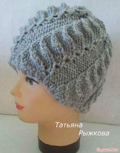 Теплая шапочка на зиму.