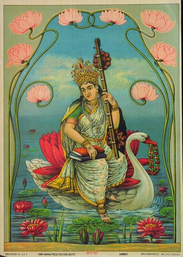 Saraswathi, goddess of wisdom