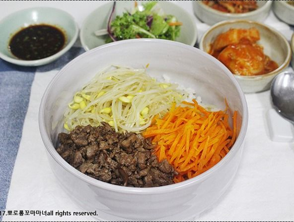 [콩나물 소고기 비빔밥] 맛있는 콩나물 소고기 비빔밥 만들기