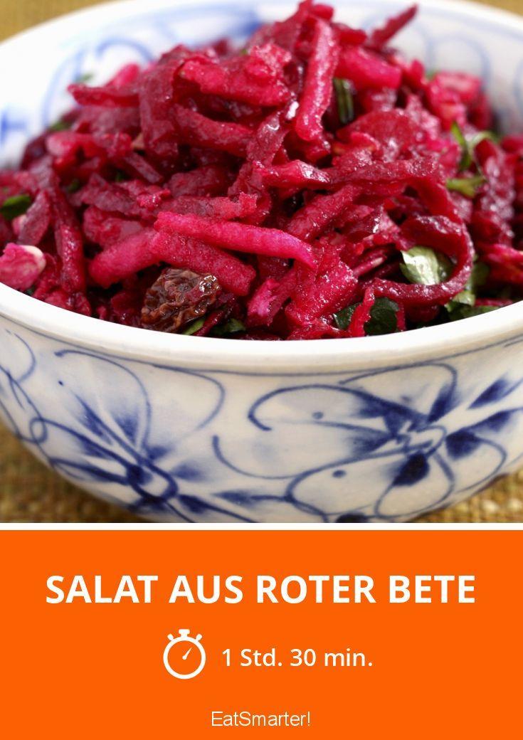 Salat aus Roter Bete | http://eatsmarter.de/rezepte/salat-aus-roter-bete