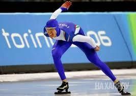 Картинки по запросу зимние виды спорта