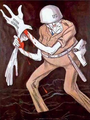 «Борьба за права человека и демократию.  Малой кровью на чужой территории». Карикатура Кукрыниксов, (1979).