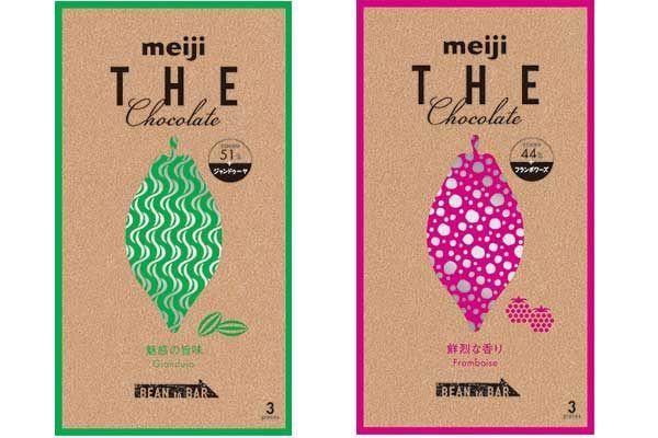【今度は3層構造!】明治ザ・チョコレートから「ジャンドゥーヤ」と「フランボワーズ」が新発売 https://mognavi.jp/news/newitem/61270 12/13発売ですよ。 #明治 #ザチョコレート #チョコレート #ジャンドゥーヤ #フランボワーズ