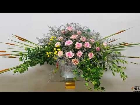 청석교회/꽃꽂이/주께가오니/이혜영 작품/2017.12.31 - YouTube