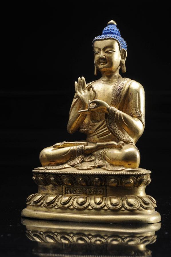 Sculpture de Buddha en bronze doré. Chine, Dynastie Qing, Époque Qianlong(1735-1796).