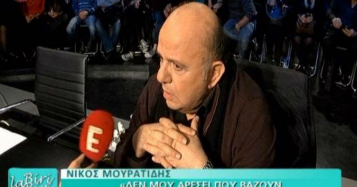 Καρφιά Μουρατίδη για συγκεκριμένα talent shows: «Οι τραγουδιστές δεν είναι ικανοί να κρίνουν…» Crazynews.gr