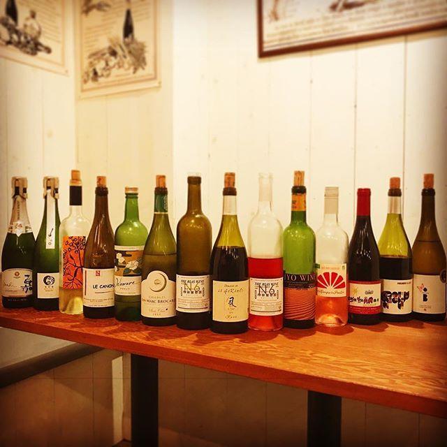 今日は久々に良いお天気で気持ち良かったですね。  写真は当店のグラスで提供しているワイン達です。  フランス産から国産まで泡赤白ロゼ合わせて常時14種類ほどご用意しております。  明日からまた天気は下り坂です。  気持ちが落ち込んだらパルタジェでワクワクしながらグラスワインをお選びください◎ #bistro #partager #ビストロ #パルタジェ #グラスワイン #豊富 #自然派ワイン #ヴァンナチュール #vinnature #シャルキュトリー  #肉 #肉料理 #神泉 #裏渋谷 #おいしい #フレンチ #ワイン #wine  #vin #yum #yummy #foodstagram #instafood #フードスタグラム #インスタフード