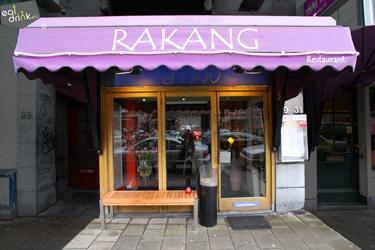 Rakang Thai  Elandsgracht, Amsterdam. (order the Five Buddies, the massaman curry and the fried bananas!)