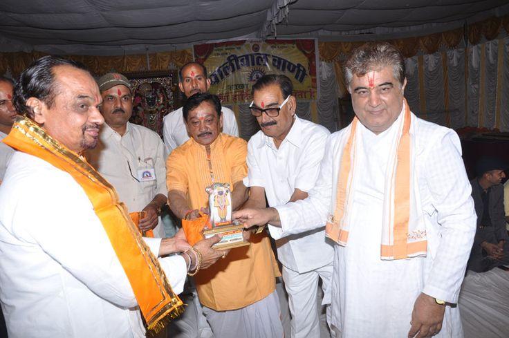 पालीवालवाणी द्वारा आयोजित अखिल भारतीय कवि सम्मेलन और प्रतिनिधि सम्मेलन www.paliwalwani.com