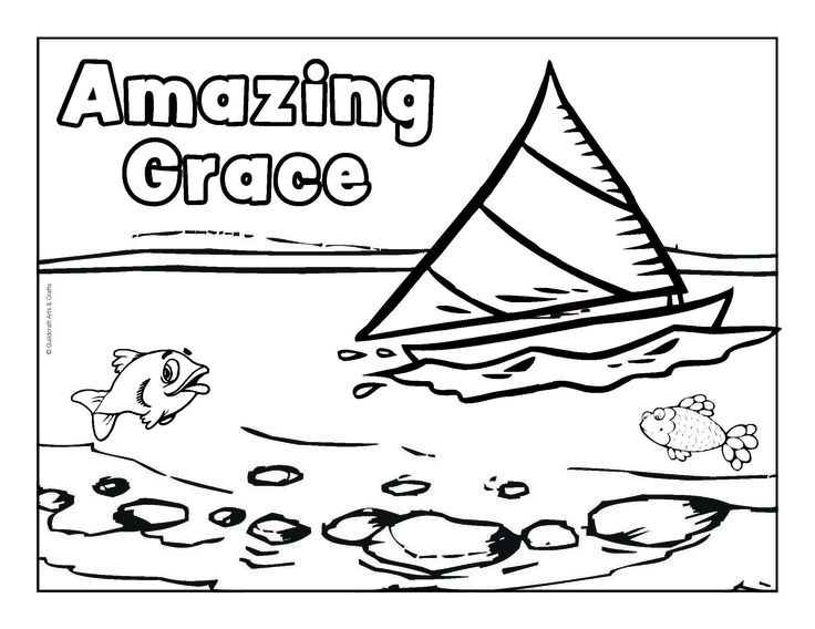 Free VBS Coloring Sheets From Guildcraft Arts Crafts