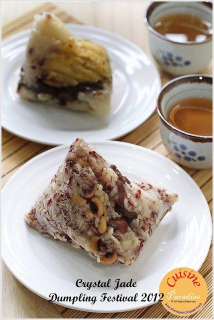 Brown Rice Dumpling 红糙米八寶肉粽