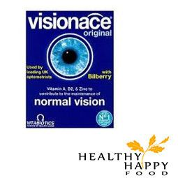 Nutritional care for normal vision. Visionace® is a unique research based supplement that is used by leading UK optometrists and eye care specialists. Each tabl