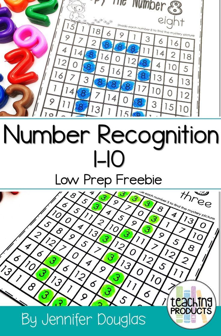 Number Recognition Activity And Worksheets I Spy Numbers 1