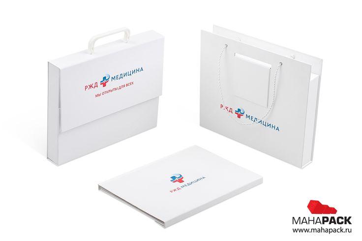 Презентационный набор: два чемодана и поп-ап книга под заказ