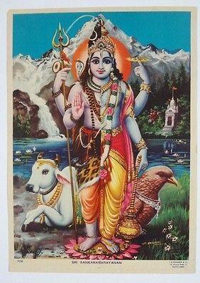 India 60's Print SHANKAR NARAYANAN Half Shiva Half Vishnu 52556
