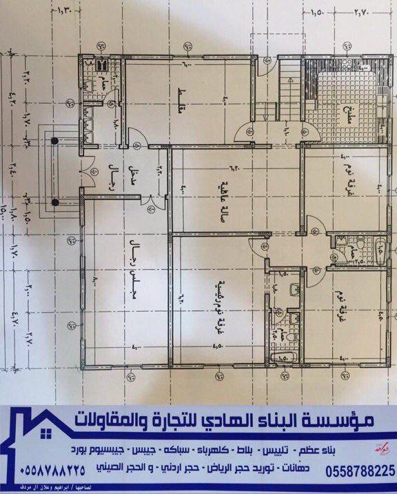 تخطيط بيت مسلح House Layout Plans Model House Plan My House Plans