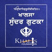 Khalsa Sundar Gutka contains the daily and extended Sikh Prayers also known as nitnem. We hope to include more banis and features in the future. The Sikh prayers are known as Gurbani and were written by the ten Sikh Gurus.  Please respectfully cover your head and remove your shoes when using this app.