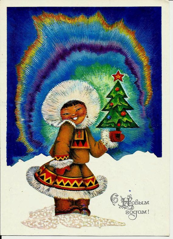 Christmas in North  Vintage  Russian Postcard USSR by LucyMarket, $4.50