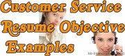 customer-service-resume-objective-samples