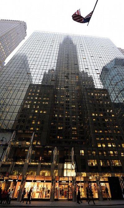 New York.. New York http://americaurlaub.de/new-york Share your travel experience with us! www.thetripmill.com