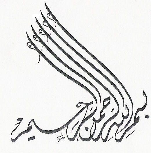 Besmele - Uzun Elif, Lâm süslemeli